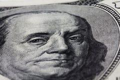 注视总统 免版税库存图片