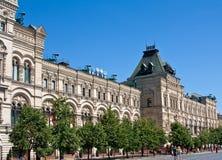 γόμμα Μόσχα Στοκ Εικόνες