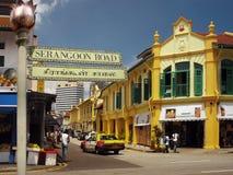 新加坡-少许印度区 免版税库存照片