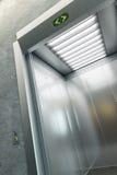 现代的电梯 免版税图库摄影