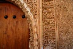伊斯兰阿尔汉布拉的艺术 库存图片