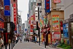 街道东京 免版税图库摄影