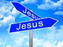 耶稣方式 免版税库存图片