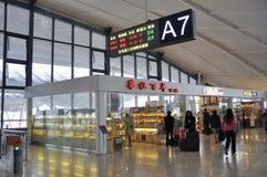 火车站武汉 图库摄影