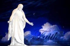 信念耶稣 免版税库存图片