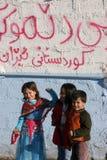 阿拉伯子项 图库摄影