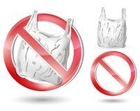 不要请求塑料符号 免版税库存照片