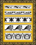 套古老美洲印第安人向量模式 免版税库存图片