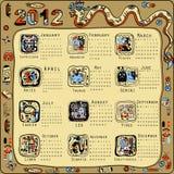 日历印第安玛雅人样式 免版税库存图片