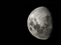 月亮 免版税库存图片