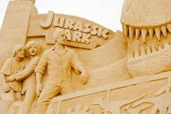 侏罗纪公园 库存照片