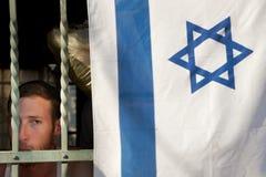 израильский еврейский поселенец Стоковое Изображение