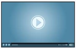球员录影 免版税库存图片
