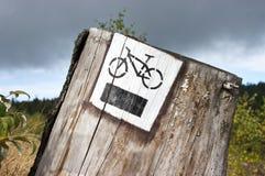 自行车游人跟踪 库存图片