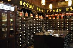 传统瓷中国的药房 库存照片