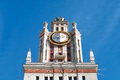 莫斯科州立大学 免版税库存照片