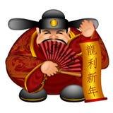 想年的中国龙神祝好运货币 库存照片