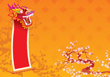 背景日龙幸运的消息新年度 免版税库存照片