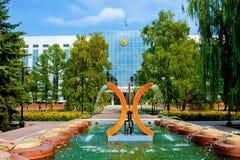 喷泉在乌拉尔斯克市,哈萨克斯坦 免版税库存照片