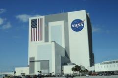 美国航空航天局大厦 免版税库存图片