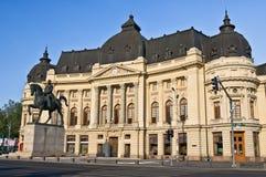 中央大学图书馆。 布加勒斯特。 免版税图库摄影