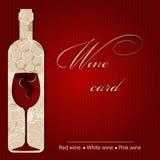 вино шаблона карточки Стоковая Фотография