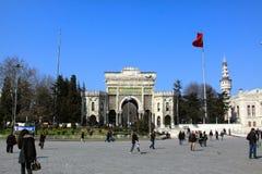 伊斯坦布尔大学 库存照片