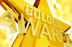 Χρυσά βραβεία Στοκ φωτογραφία με δικαίωμα ελεύθερης χρήσης