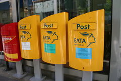 希腊邮箱 免版税库存照片