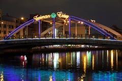 Γέφυρα και φω'τα Στοκ Φωτογραφίες