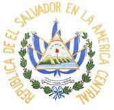 παλτό Ελ Σαλβαδόρ όπλων Στοκ φωτογραφία με δικαίωμα ελεύθερης χρήσης