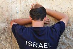 Фото перемещения стены Израиля - Иерусалима западной Стоковое Изображение