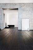 现代简单派样式走廊内部 免版税图库摄影