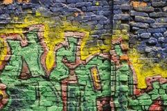 街道画墙壁 库存图片