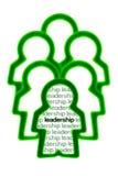 绿色领导概念 库存照片