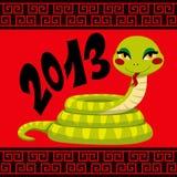中国蛇年 免版税库存照片
