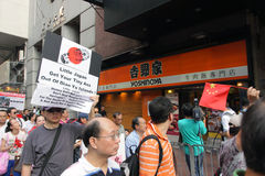 Αντι διαμαρτυρίες της Ιαπωνίας στο Χογκ Κογκ Στοκ Εικόνες