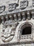 贝拉母塔详细资料 库存图片