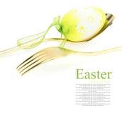 复活节菜单 免版税图库摄影