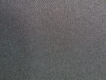 金属报告人格栅纹理 库存照片