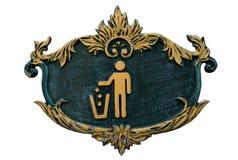 保留干净的符号 库存图片