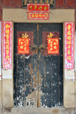 传统住所门在南中国 免版税图库摄影