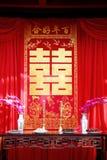 中国婚礼 库存照片