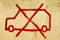 禁止停车标志,印度 库存照片