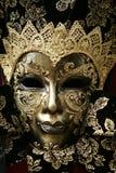 πολυτελής μάσκα Στοκ φωτογραφίες με δικαίωμα ελεύθερης χρήσης