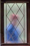 议院夜贼入侵者窗户栏 免版税库存照片