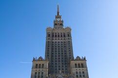 劳动人民文化宫和科学,华沙,波兰 免版税图库摄影