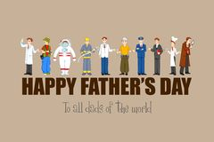 Счастливый День отца Стоковая Фотография