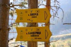 小径标志,保加利亚 免版税库存照片
