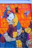 瓦尔帕莱索街艺术街道画 图库摄影
